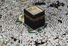Peluang Usaha di Musim Haji