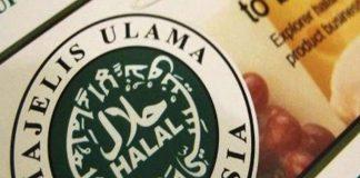 Manfaat Sertifikasi Halal