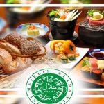 Pelatihan Sistem Jaminan Halal