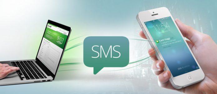 layanana sms gateway