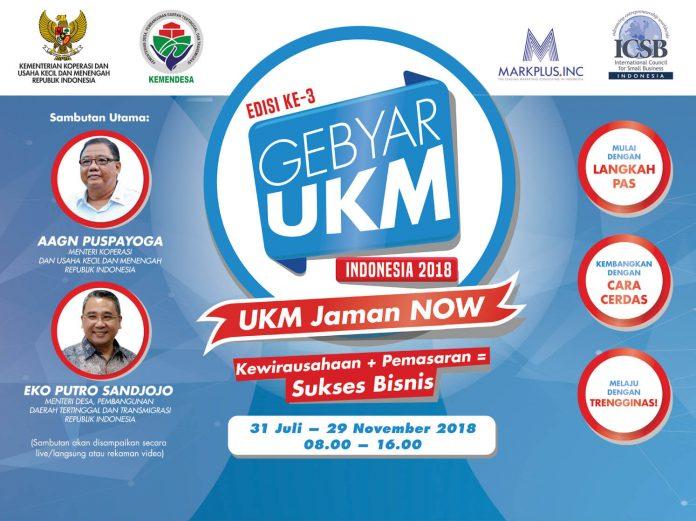 Gebyar UKM Indonesia 2018